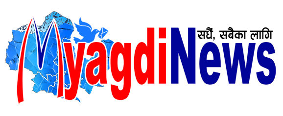 Myagdi News